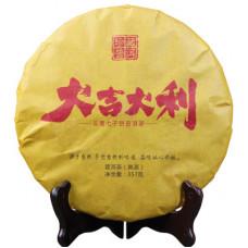 Лот 7, Шу Пуэр 357 грамм,  2006 год